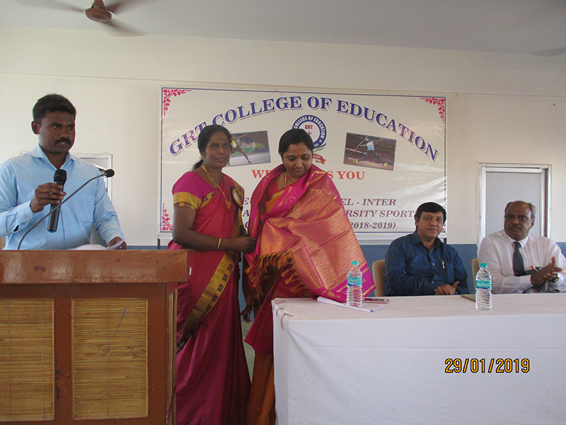 District Level University Sports and Cultural Meet